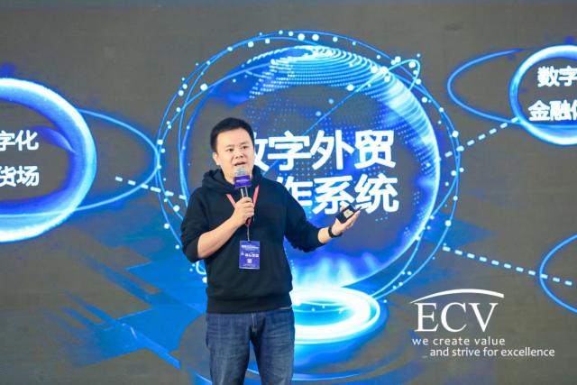 【会后新闻稿】2019第五届中国数字化供应链与物流国际峰会537.png