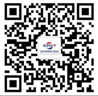 5G培训!第二期《物联网产业大讲堂》即将开讲!1092.png