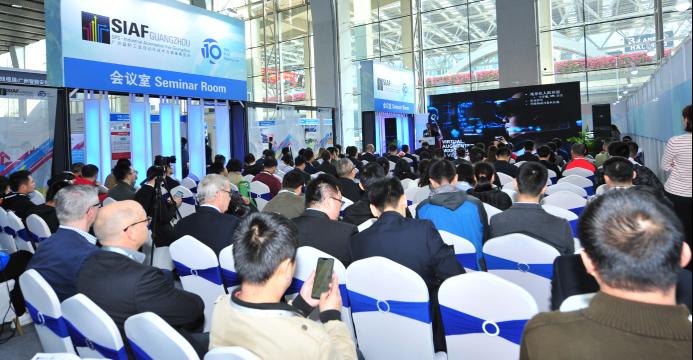 2020 SIAF广州工业自动化展同期活动聚焦行业新趋势 专家学者聚首碰撞自动化行业新灵感1240.png