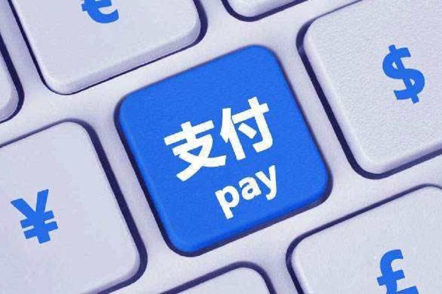 第三方支付,刷脸支付,刷手支付