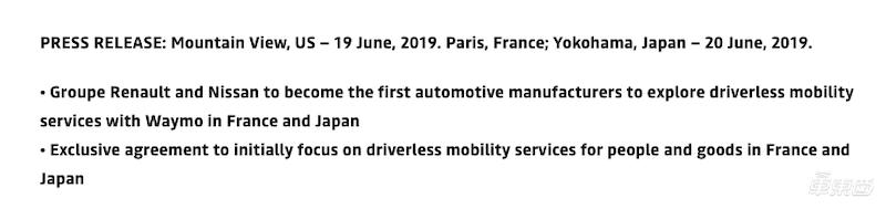 无人出租车时代来临!2019年十大落地案例都在这了