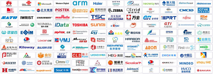 【平台推广】)IOTE 2020 第十四届物联网展·深圳站06033145.png