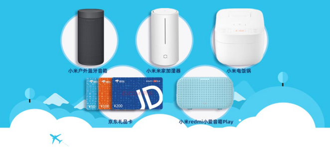 IOTE 2020 国际物联网展·深圳站组团宣传文(2.0)525.png