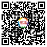 【平台推广】)IOTE 2020 第十四届物联网展·深圳站06033233.png