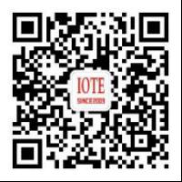 IOTE 2020 国际物联网展·深圳站组团宣传文(2.0)1017.png