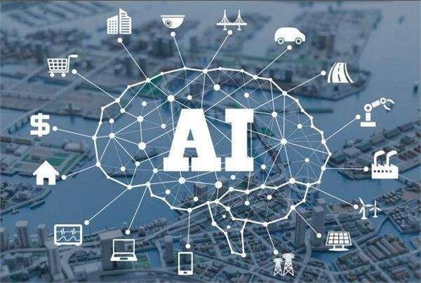 AI(人工智能)下一个偏门行业赚钱的契机