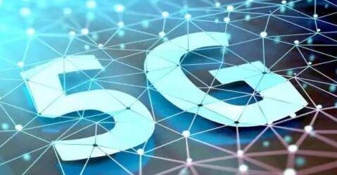 华为:5G通信+定位助力行业智慧化转型