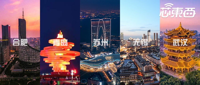 四省24城,地方造芯大军崛起!