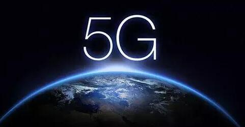 5G新技术如何为教育行业赋能?