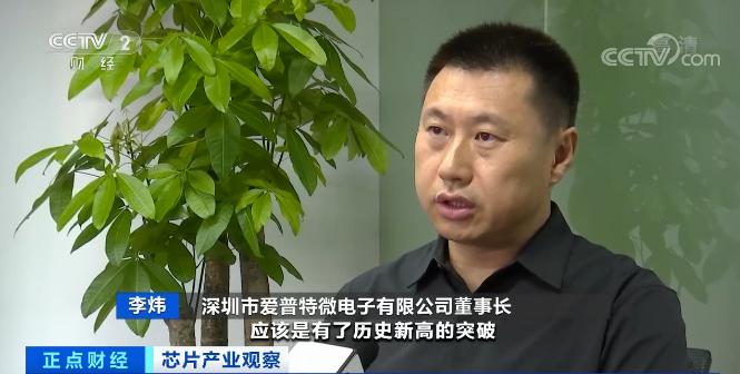 芯片行业迎政策东风 中国芯自给率不断提高