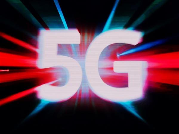 中国移动:5G 不仅仅是我们的5G