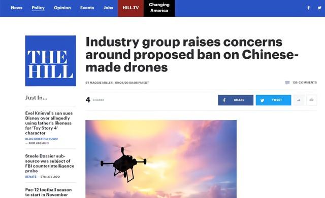 美政府拟禁购中国无人机,行业组织:会损害美国无人机产业发展