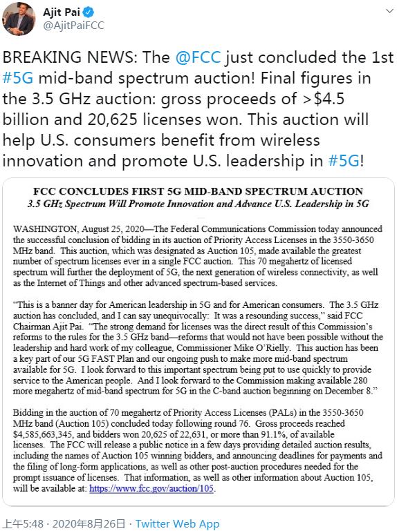 3.5GHz频谱拍卖:联邦通讯委员会总入账超45亿美元