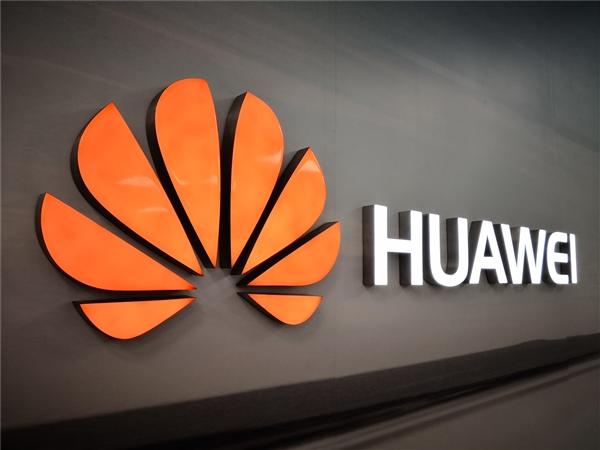 距离断供只剩下一周 余承东呼吁:中国企业在芯片制造方面展开合作