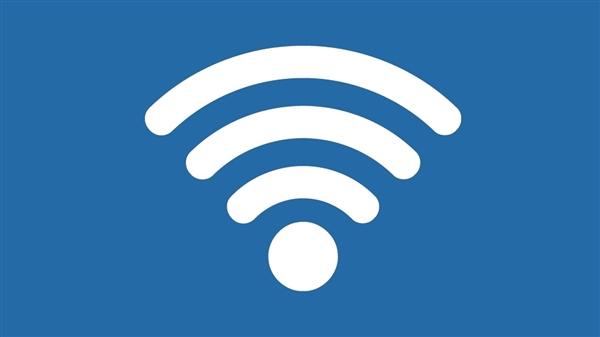 不只是省电 中国电信科普:Wi-Fi不用时最好关闭