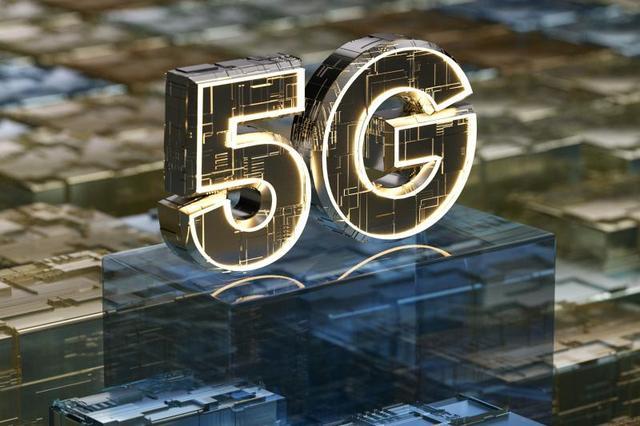 全球LTE用户数达55.5亿,5G用户数占据1.5%