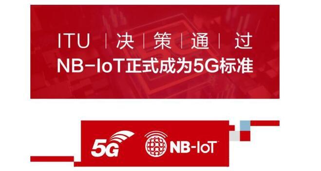 NB-IoT智能燃气表即将迎来全面发展阶段