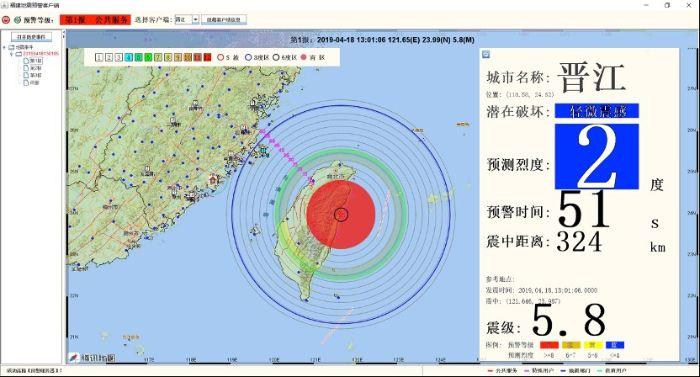 我国已全方位开建国家地震预警工程
