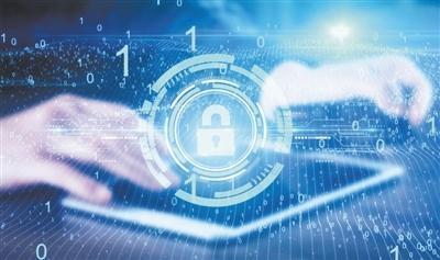消除网络安全中人工智能的误区