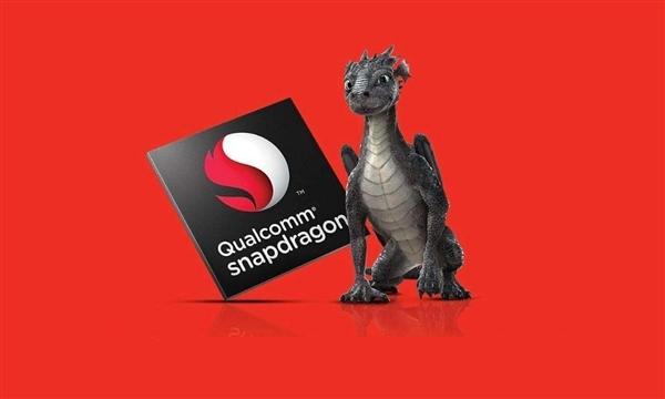 高通证实已获得对华为供货4G芯片许可:对5G芯片闭口不谈