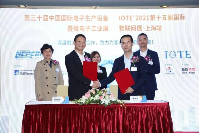 IOTE 2021首次落户上海,助力企业掘金物联网黄金时代