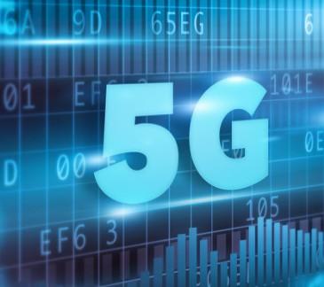 5G产业发展速度远超以往制式