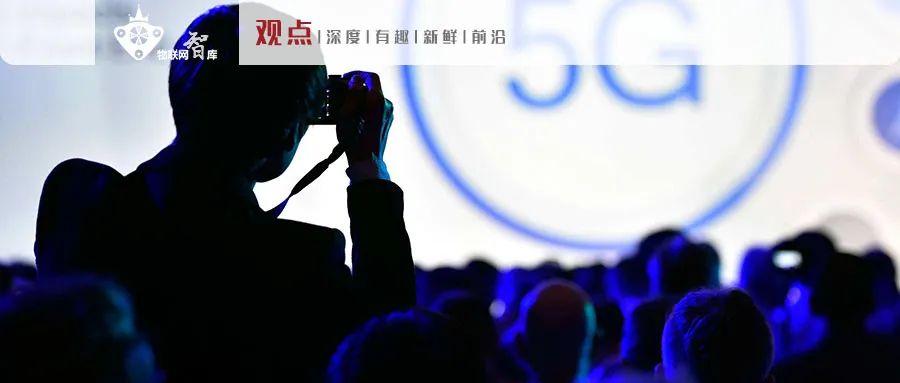 56万韩国5G用户重回4G,但这绝不是我们唱衰5G的理由