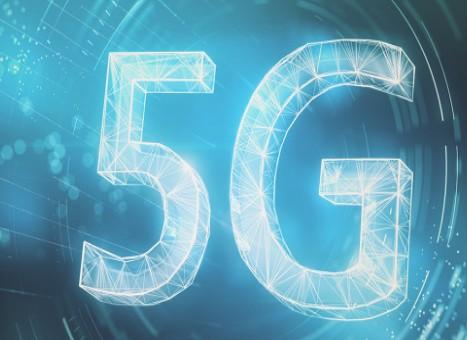 到底什么是6G?