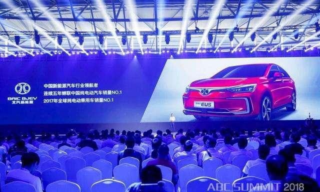 """博思得积极推动""""中国汽车产业自动识别技术应用推进工程"""""""
