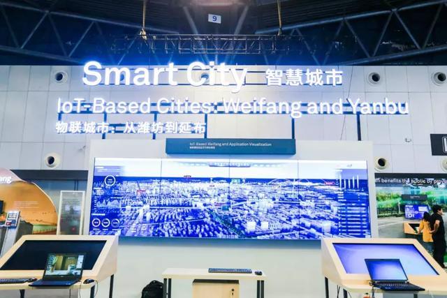 重磅|华为参与编制的智慧城市领域六项国家标准正式发布