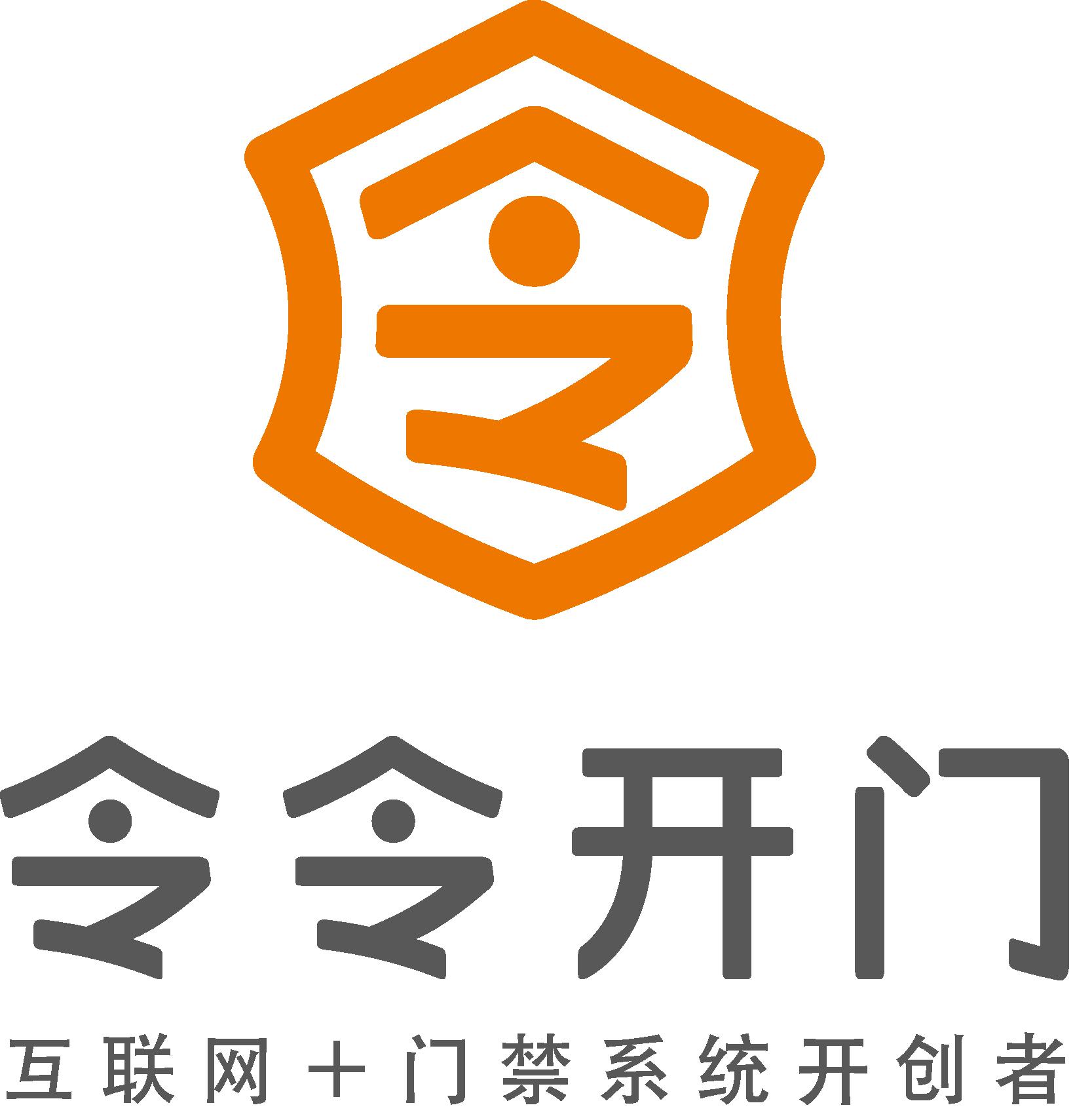 深圳市呤云科技有限公司