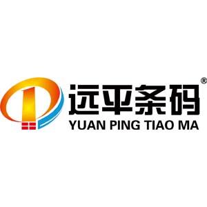 武汉远平宏大信息技术有限公司