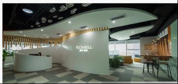 罗丹贝尔携带工商用智能设备精彩亮相IOTE 2019物联网展