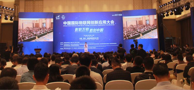 老虎机_700+重磅嘉宾共探老虎机贝斯特之路,中国国际老虎机贝斯特创新应用大会圆满结束