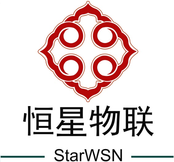 深圳市恒星物联科技有限公司
