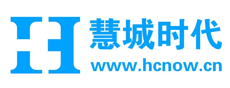 慧城时代(北京)信息技术有限公司