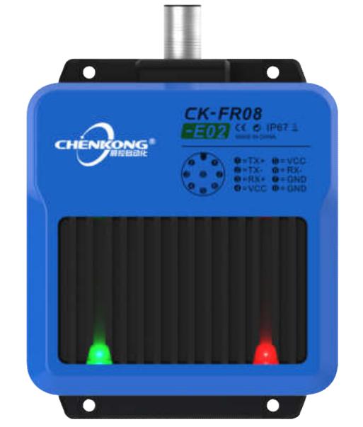 CK-FR080-E02高频工业读写器