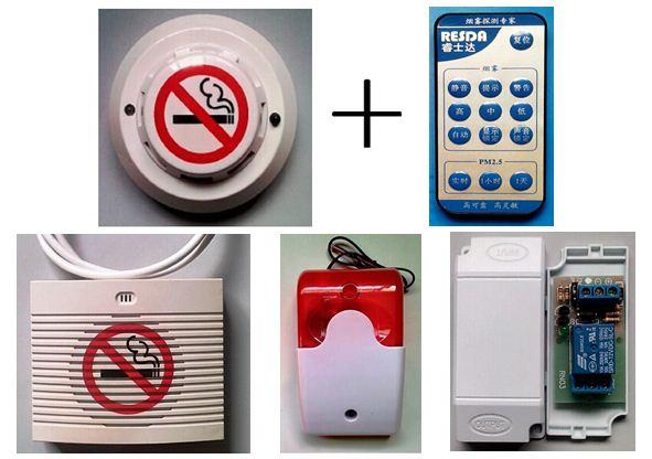 高灵敏 高可靠 抽烟 吸烟 香烟 报警器