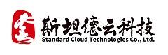 南京斯坦德云科技股份有限公司