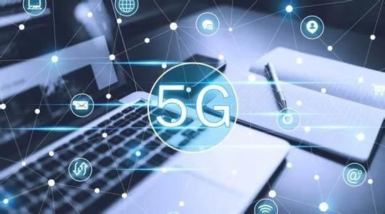 4G/5G再曝新漏洞,攻击者可拦截电话和追踪用户位置