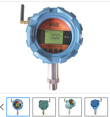 物联网传感器无线压力变送器,液位变送器、温度变送器
