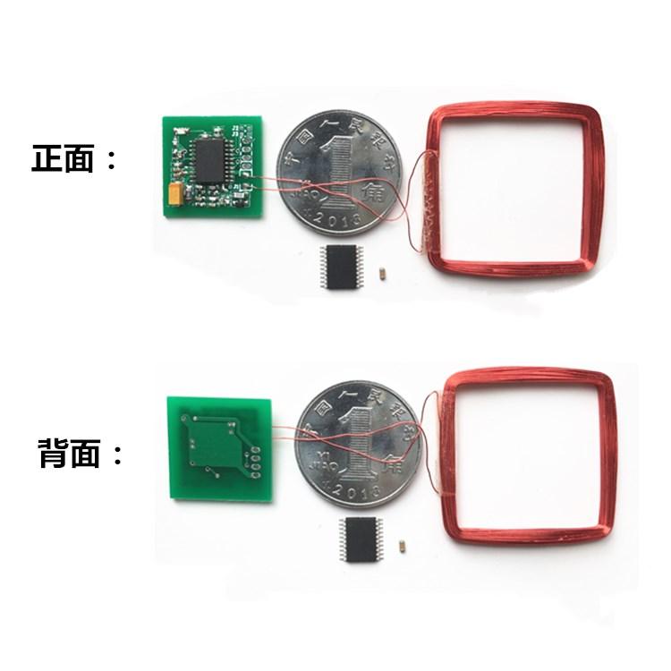 低频125KHz远距离读卡器芯片EM4001/4100等兼容卡