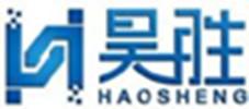 佛山市昊胜传感物联科技有限公司