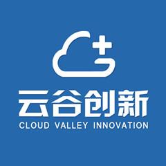 深圳市云谷創新科技