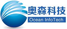 青岛奥森信息科技有限公司