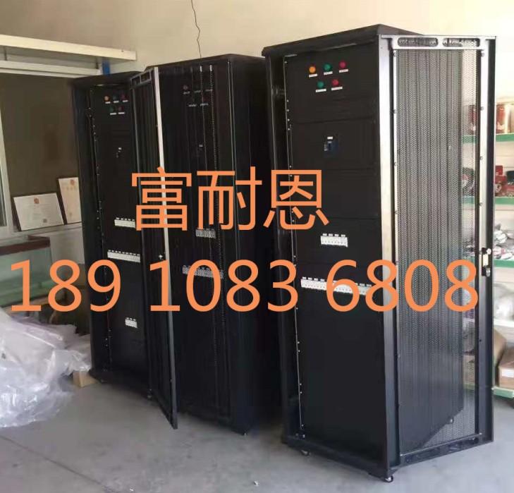 机房配电柜列头柜大电流 模块化机柜配电单元