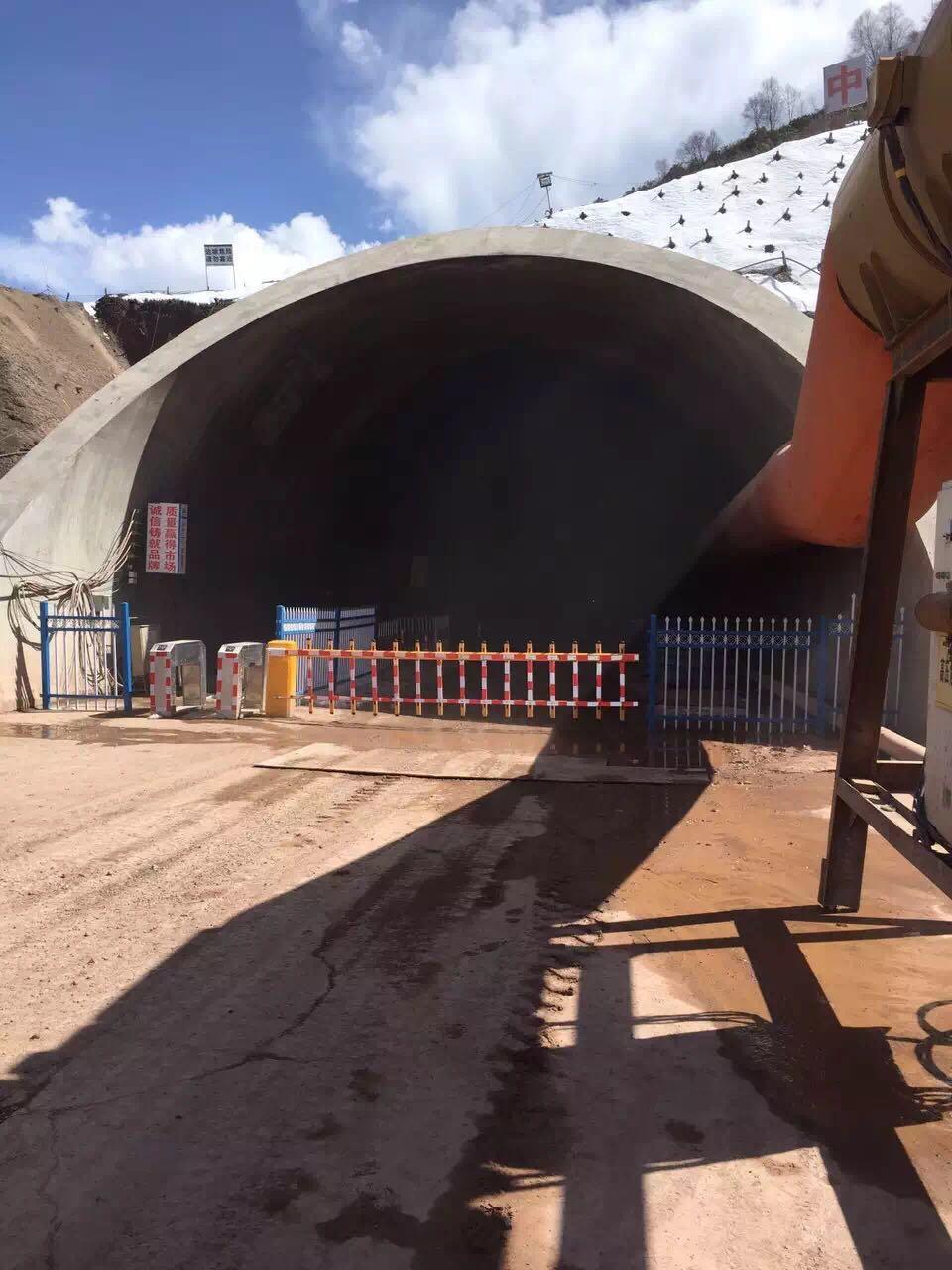 隧道进出洞自动登记系统