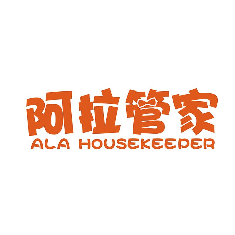 上海际卡电子有限公司
