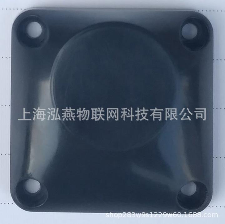 有源RFID標簽