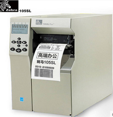 105SL PLUS工業條碼機維修